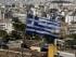 Una bandera de Grecia ondea en la ciudad de Atenas el 8 de mayo de 2015. (Foto AP/Petros Giannakouris)
