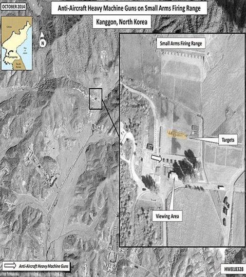 Foto satélite del lugar donde fue ejecutado Hyon Yong-chol.