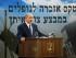 """El primer ministro israelí Benjamin Netanyahu pronuncia un discurso para conmemorar a los soldados que murieron en la guerra de 2014 en Gaza, durante una ceremonia en el Monte Herzl en Jerusalén, el lunes 6 de julio de 2015. Las palabras en el fondo dicen: """"Ceremonia conmemorativa por los caídos en la Operación Margen Protector"""", el nombre clave que Israel usó para referirse a esa guerra. En la actualidad, Netanyahu enfrenta un nuevo opositor a Israel: el movimiento BDS, que exhorta a un boicot global contra este país como método no violento para promover la independencia palestina. (Ronen Zvulun, Foto Pool vía AP)"""