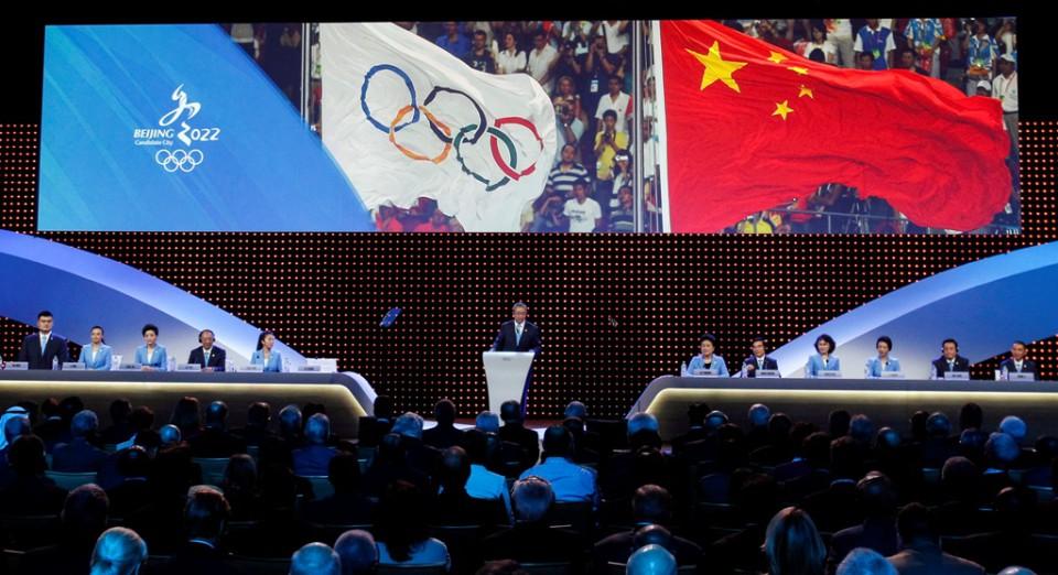 Beijing Sede De Los Juegos Olimpicos De Invierno De 2022 La