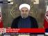 Esta inagen tomada de un video transmitido por la televisora estatal iranó en inglés muestra al presidente iraní Hasan Ruhani al leer una declaración tras el anuncio del acuerdo nuclear con Irán, en Teherán el martes 14 de julio de 2015. (Press TV via AP video)