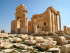 Templo de Bel. Foto de archivo