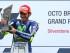 Northampton (Reino Unido ) , 30 / 08 / 2015.- El italiano Valentino Rossi de Movistar Yamaha celebra en el podio tras ganar la carrera de MotoGP del Gran Premio de Gran Bretaña de Motociclismo en el circuito de Silverstone , Northamptonshire , Reino Unido, 30 de agosto de 2015. ( Motociclismo ) EFE / EPA / TIM KEETON
