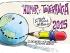 """Encuentro Internacional de Caricaturistas """"Humor y Tolerancia desde la mitad del mundo"""". Foto cortesía de Bonil."""