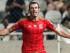Foto de archivo. El atacante galés Gareth Bale celebra tras marcar un gol ante Chipre en las eliminatorias de la Eurocopa, el jueves 3 de septiembre de 2015. (AP Foto/Petros Karadjias).