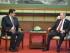 El presidente ruso, Vladímir Putin (d), conversa con su homólogo venezolano, Nicolas Maduro, durante su reunión en la residencia Diaoyutai tras el desfile militar organizado por China en conmemoración de la rendición japonesa en la II Guerra Mundial, en Pekín (China), el 3 de septiembre de 2015. EFE/Alexei Druzhinin/Ria Novosti/Kremlin Pool CRÉDITO OBLIGATORIO