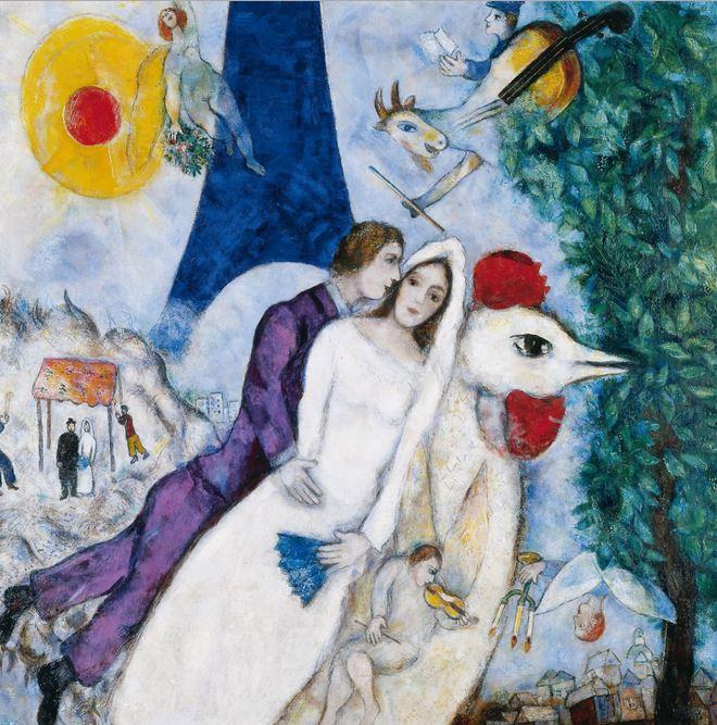 """""""Les Mariés de la Tour Eiffel"""", de Marc Chagall."""