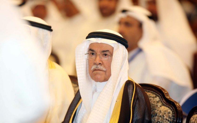 Alí Al Naimi