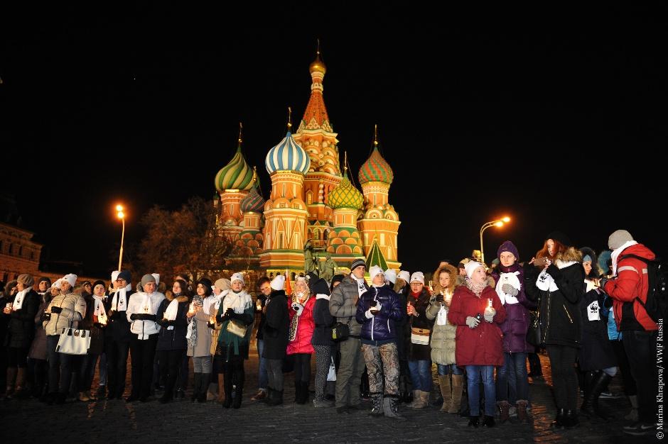 San Basil, Moscú.