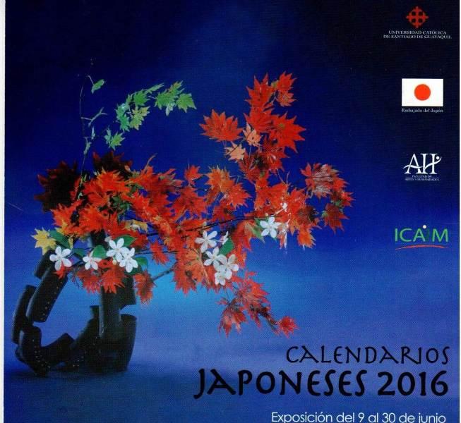 calendarios japoneses 2016