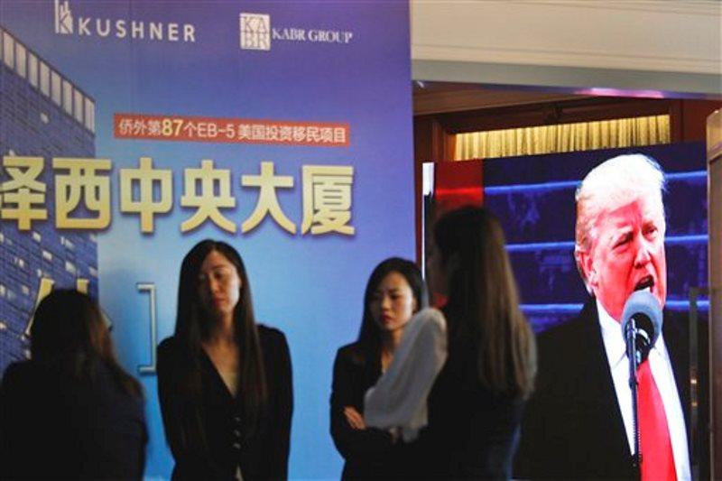 Kushner companies China