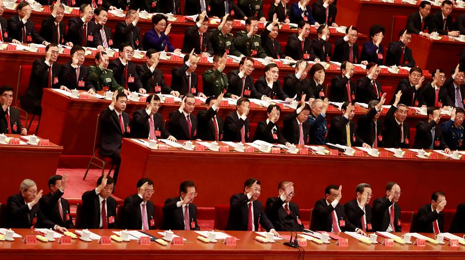 XIX Congreso Nacional del Partido Comunista de China (PCCh)