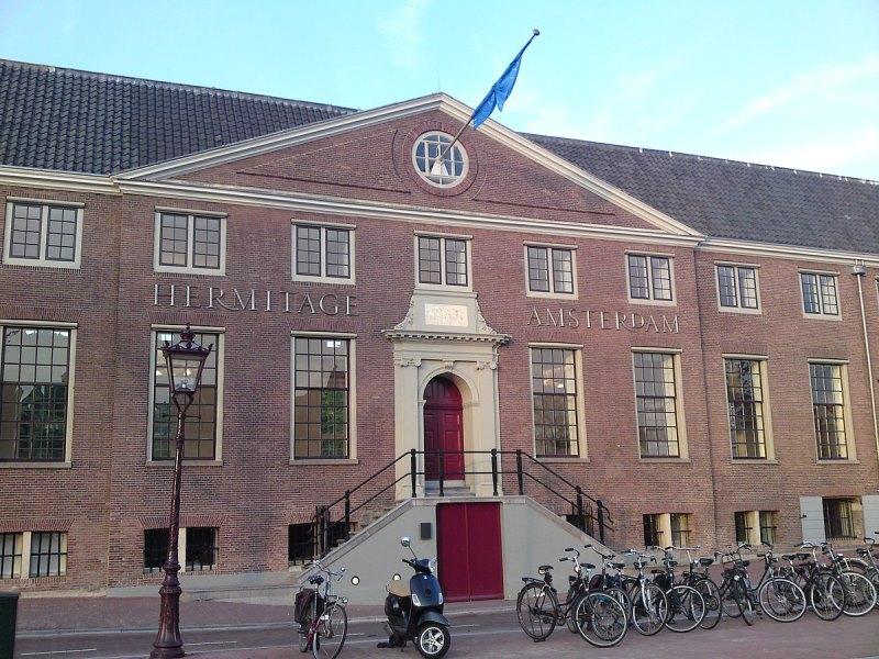 Hermitage_Amsterdam_-_Ingang