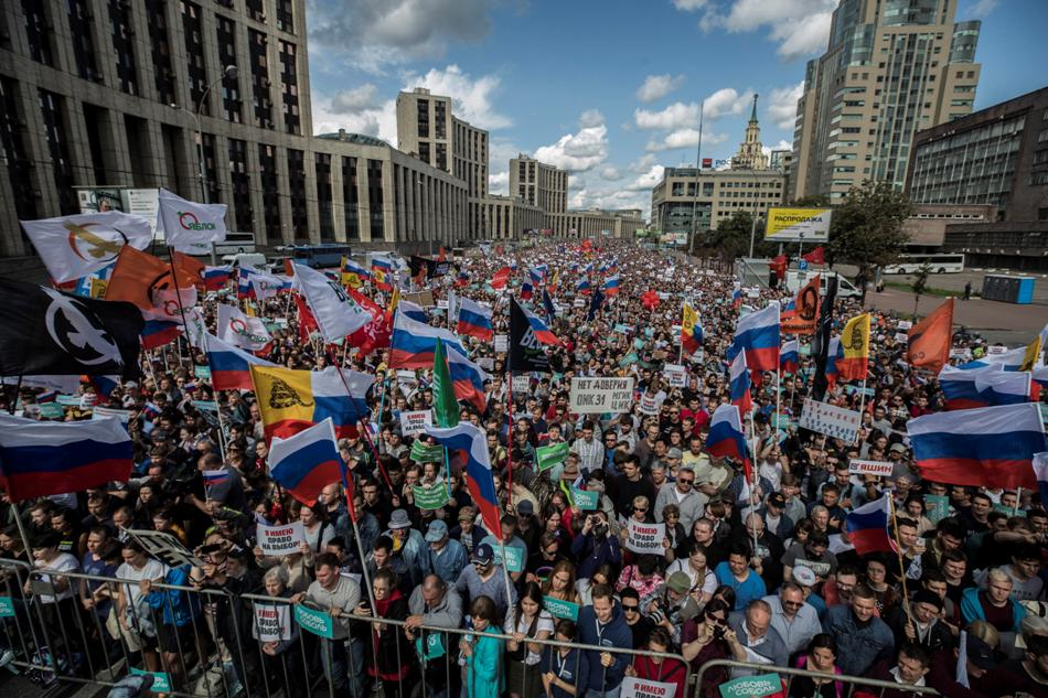Arally in support of opposition candidates in the Moscow City Duma