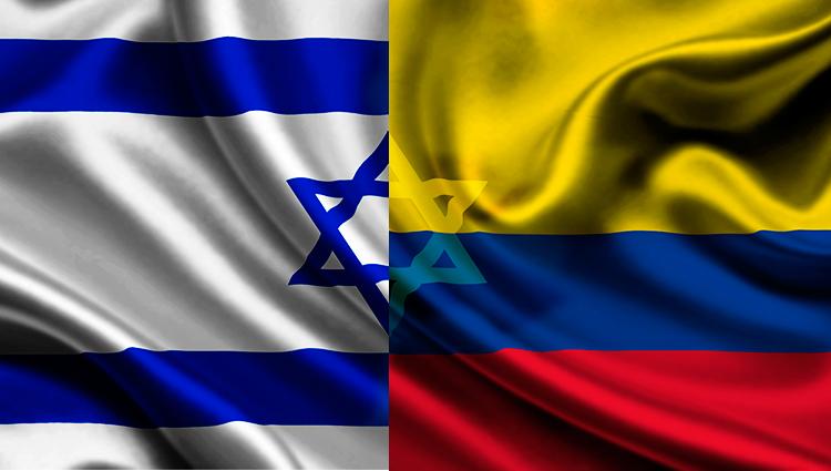 El Tratado de Libre Comercio entre Colombia e Israel entra en vigor | La  República EC