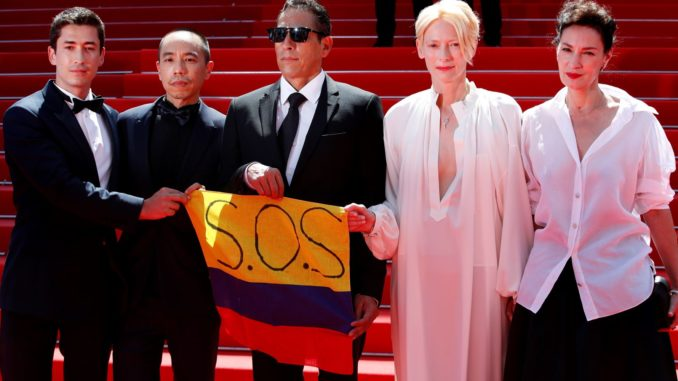 (L-R) Elkin Diaz, Jeanne Balibar, Apichatpong Weerasethakul, Tilda Swinton and Juan Pablo Urrego arrive for the screening of 'Memoria' during the 74th annual Cannes Film Festival, in Cannes, France, 15 July 2021. The movie is presented in the Official Competition of the festival which runs from 06 to 17 July. (Cine, Francia) EFE/EPA/Sebastien Nogier